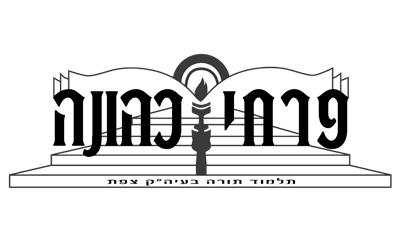 logo-pirchey