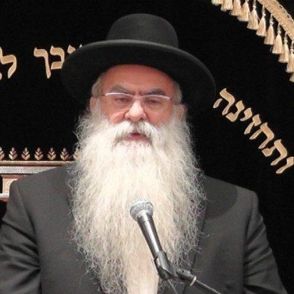 """עצרת השלושים למרן רבנו עובדיה יוסף זצוק""""ל"""